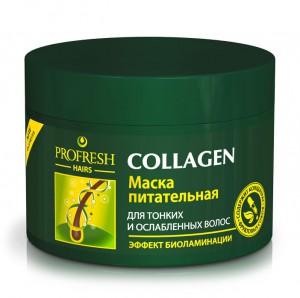 Маска питательная для тонких и ослабленных волос эффект биоламинации