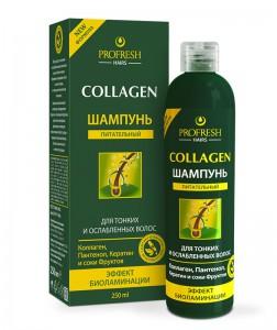 Шампунь питательный для тонких и ослабленных волос эффект биоламинации