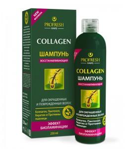 Шампунь восстанавливающий для окрашенных и поврежденных волос эффект биоламинации
